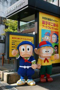 忍者ハットリくんと怪物くん(潮風ギャラリー前)