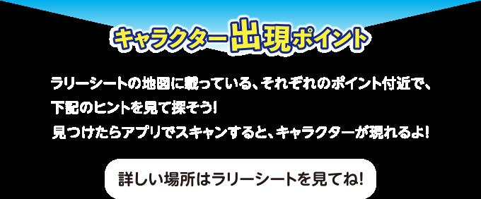 hhc_point_sp01
